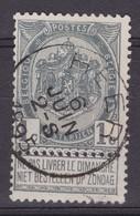 N° 53 HEER - 1893-1907 Coat Of Arms
