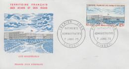 Enveloppe  FDC  1er  Jour  TERRITOIRE  FRANCAIS   Des   AFARS  Et  ISSAS    Cité  Ministérielle   1975 - Afars Et Issas (1967-1977)