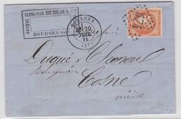 LAC - N°48 OBL. GC De BOURGES - 20 JUIL. 71 - Marcophilie (Lettres)