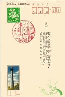 Hachinohe Iwaya Lighthouse. Prefecture Aomori. Japon.  Entier Postal - Entiers Postaux