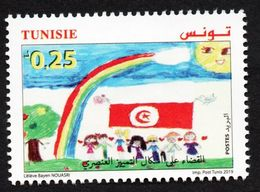 2019- Tunisia - Tunisia, Pioneer In Eliminating All Forms Of Racial Discrimination - Complete Set 1v.MNH** - Tunisie (1956-...)