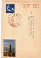 Onjuku Lighthouse. Prefecture Chiba. Japon.  Entier Postal - Postal Stationery - Entiers Postaux