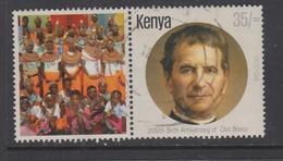 KENIA, USED STAMP, OBLITERÉ, SELLO USADO - Kenia (1963-...)