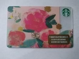 China Gift Cards, Starbucks, 200 RMB,  2018 ,(1pcs) - Gift Cards