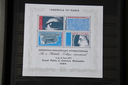 France 1975 - BF7b** - Arphila 75 Grand Format 156*143 - Blocks & Kleinbögen