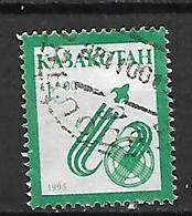 Kazakhstan 1995 National Symbols  Used - Kazakhstan