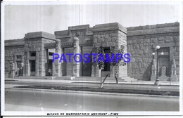 126801 PERU LIMA MUSEO DE ARQUEOLOGIA NACIONAL POSTAL POSTCARD - Pérou