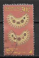 Kazakhstan 1998 Archaeological Finds Used - Kazakhstan