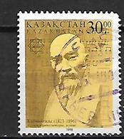 Kazakhstan 1998 The 175th Anniversary Of The Birth Of Kurmangazy Sagyrbaev, Composer  Used - Kazakhstan