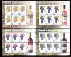 Transnistria 2019 Grape Winemaking  4Sheetlets** MNH - Moldova
