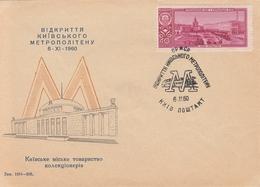 USSR Cover 1,trains - Trains