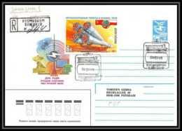 9655/ Espace Space Entier Postal (Stamped Stationery) 8/9/1989 Soyuz (soyouz Sojus) Tm-8 (urss USSR) - Russia & USSR