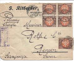 POLOGNE SWITZERLAND, POLAND, WARSZAWA, 12I1923, Timbres 5x100, Lettre Recommandée Pour La Suisse, Registered, Polecony - Cartas