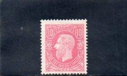 CONGO BELGE 1886 SANS GOMME - 1884-1894 Précurseurs & Leopold II
