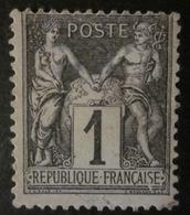 France - YT 83 (*) - 1876-1878 Sage (Type I)