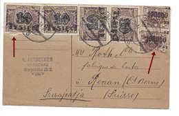 POLOGNE SWITZERLAND, POLAND WARSZAWA, 11.I.1924, 5 Stamps Overprinted, Surchargés Postcard, Carte Postale Pour La Suisse - Cartas