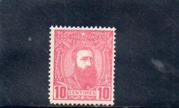 CONGO BELGE 1887-94 ** - 1884-1894 Precursors & Leopold II