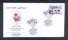 Tunisia/Tunisie 2019 - FDC - Tunisia, Pioneer In Eliminating All Forms Of Racial Discrimination - MNH** New Issue - Tunisia