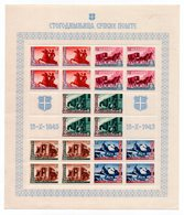 1942 WWII GERMAN OCCUPATION OF SERBIA, SOUVENIR SHEET, 100 YEARS OF SERBIAN POST OFFICE, FOLT AT THE BACK - Serbia