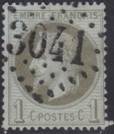 France   .     Yvert    .     25     .      O      .       Oblitéré   .   /   .   Cancelled - 1863-1870 Napoleon III With Laurels