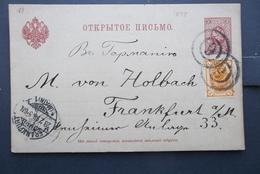 Russia: 1898 Uprated Postal Card To Frankfurt (#LW5) - 1857-1916 Empire