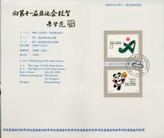 1988 , CHINA ,  MAT. DE PRIMER DIA , YV. 2890 / 91 ,  11º JUEGOS ASIÁTICOS DE BEIJING , EMBLEMA , MASCOTA DE LOS JUEGOS - 1949 - ... République Populaire