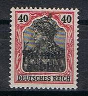 Memel Y/T 8 (*) - Unused Stamps