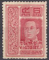 SIAM - 1919 - Yvert 137 Nuovo Senza Gomma, Come Da Immagine. - Siam