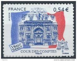 France 2007 Timbre Adhésif Neuf  N° 117 Cour Des Comptes - France