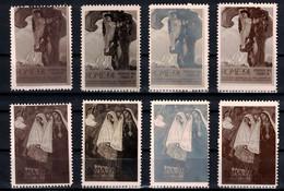 "LOT De 8 VIGNETTES "" ROME 1911 / INTERNATIONAL EXHIBITION "" ROMA ITALIA CINDERELLA - 1900-44 Vittorio Emanuele III"