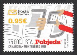 Montenegro 2019 75 Years Anniversary Newspaper Pobjeda MNH - Montenegro