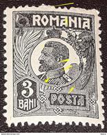 Errors Romania 1920 King Ferdinand 3 Bani With Horizontal Line On The ``m`` Romania, Multiple Errors - Variedades Y Curiosidades