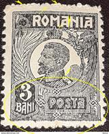 Errors Romania 1920 King Ferdinand 3 Bani, With Extended Epolet, Circle Below Letter ``a``,with Multiple Error Posta - Variedades Y Curiosidades