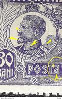 Errors Romania 1920 King Ferdinand 30 Bani With Broken Letter`A``posta,  Multiple Errors - Variedades Y Curiosidades
