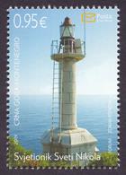 Montenegro 2019 Lighthouse Saint Nicola Architecture Maritime MNH - Leuchttürme