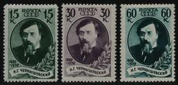 Russia / Sowjetunion 1939 - Mi-Nr. 729 C & 730-731 A ** - MNH - (III) - 1923-1991 UdSSR