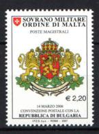 SMOM - 2007 - CONVENZIONE POSTALE CON LA REPUBBLICA DI BULGARIA - MNH - Sovrano Militare Ordine Di Malta