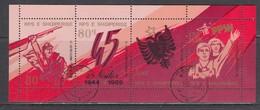 Albania 1989 - 45e Ann. De La Liberation, MI-Nr. 2419/22, Used - Albania