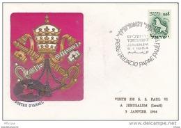 L4F095 ISRAEL FDC Visite Du Pape Paul VI - FDC
