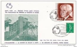 L4F099 ISRAEL FDC Inauguration De La Maisdon Du Soldat Haifa 27-01-1976 David Ben Gurion 0,25 - FDC