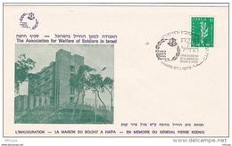 L4F102 ISRAEL FDC Inauguration De La Maisdon Du Soldat Haifa 27-01-1976 Israel 80 - FDC