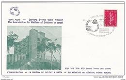 L4F103 ISRAEL FDC Inauguration De La Maisdon Du Soldat Haifa 27-01-1976 Israel 150 - FDC