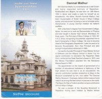 Information On  Danmal Mathur, Topic Scout, Scouting, Hockey, Cricket, Football, Sport  2009 - Unclassified