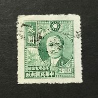 ◆◆◆ Taiwán (Formosa) 1947   Dr. Sun Yat-Sen And Farm Products, 1st Issue   $3  USED   AA6066 - 1945-... República De China
