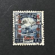 ◆◆◆CHINA 1948  Parcel Post Stamps Surch For Use As Gold Yuan   $500 On $5,000  USED  AA6075 - 1912-1949 Republik