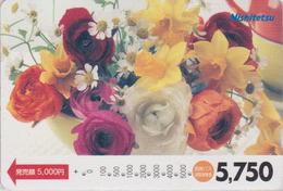 Carte Prépayée Japon - FLEUR - PIVOINE & JONQUILLE - PEONY & DAFFODIL FLOWER Japan Prepaid Bus Card - BLUME - Nishi 2495 - Bloemen