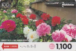 Carte Prépayée Japon - FLEUR - PIVOINE - PEONY FLOWER Japan Prepaid Bus Card - BLUME - Nishi 2498 - Fleurs