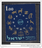 Israël, MNH, Astrologie, Astrology, Zodiaque, Zodiac, Tir à L'arc, Gémeaux, Lion, Balance, Capricorne, Verseau, Cancer - Astrologie