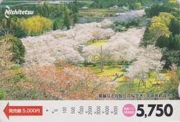 Carte Prépayée Japon - Paysage Arbre Forêt - Tree Forest Landscape Japan Prepaid Bus Card - Nishi 2513 - Paisajes