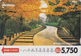 Carte Prépayée Japon - Paysage Arbre Route En Forêt - Tree Forest Landscape Japan Prepaid Bus Card - Nishi 2514 - Paisajes